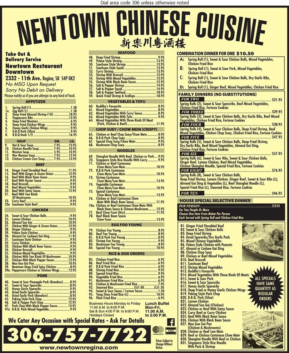 Newtown Restaurant - Chinese Foods Digital Ad