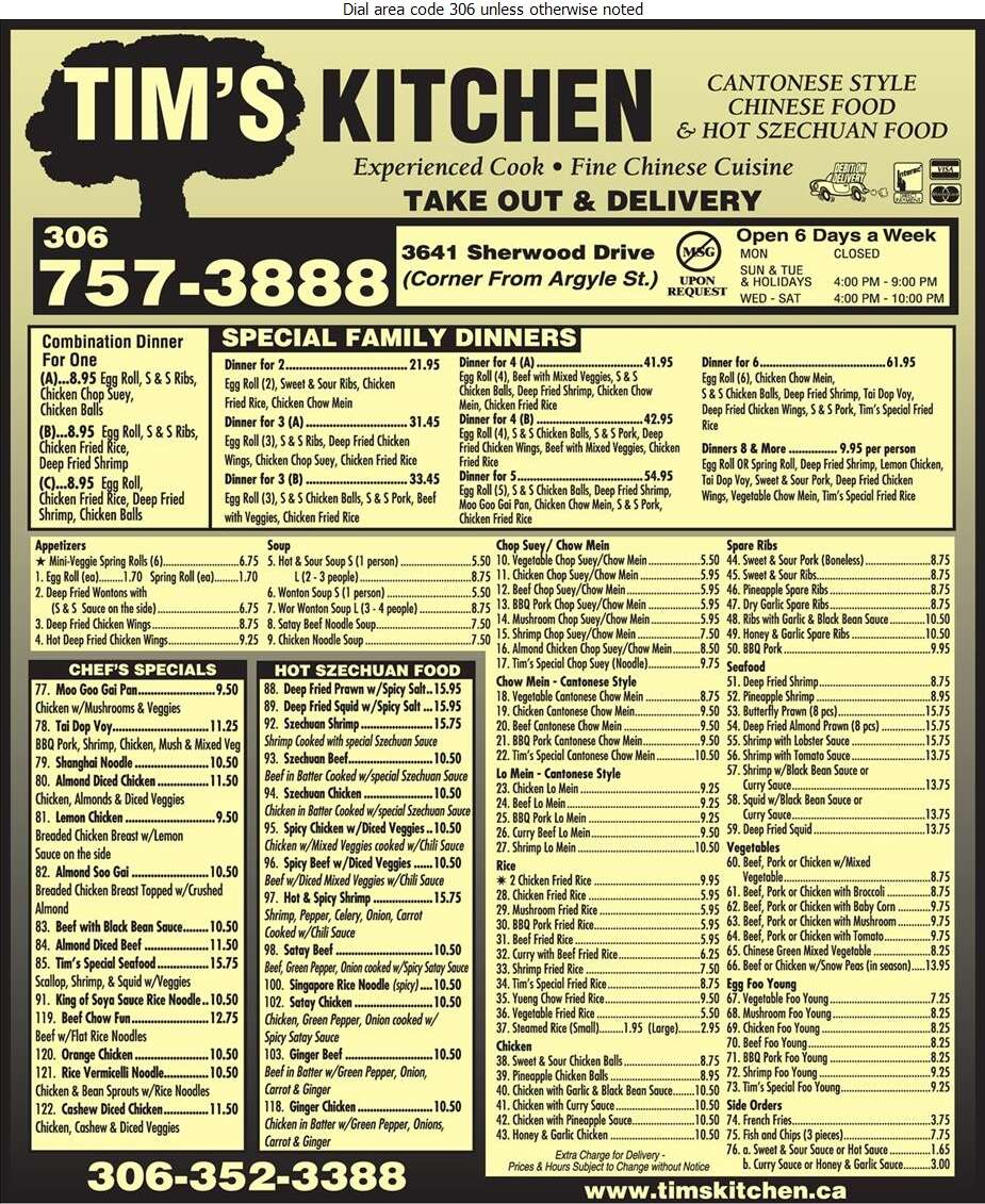 Tim's Kitchen - Chinese Foods Digital Ad