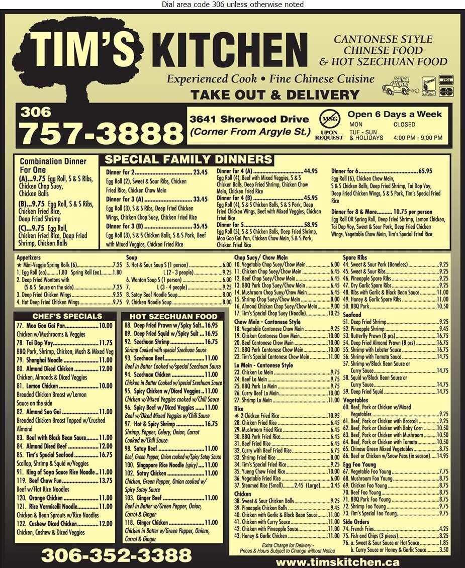 Tim's Kitchen - Chinese Foods Digital Ad
