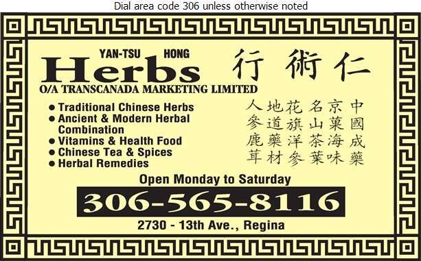 Yan-Tsu Hong Herbs - Health Food Products Digital Ad
