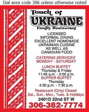 Touch Of Ukraine - Restaurants Digital Ad