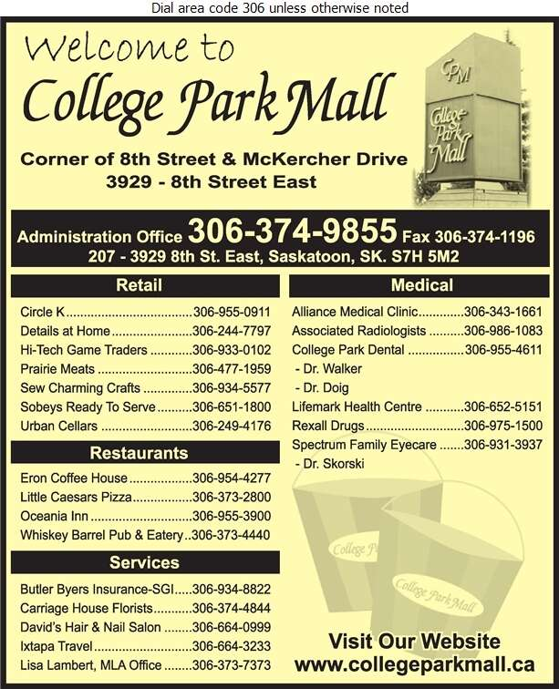 College Park Mall (Administration) - Shopping Centres Digital Ad