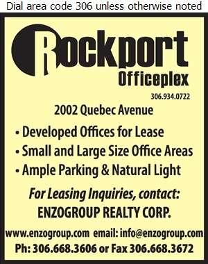Rockport Officeplex - Office Buildings Digital Ad