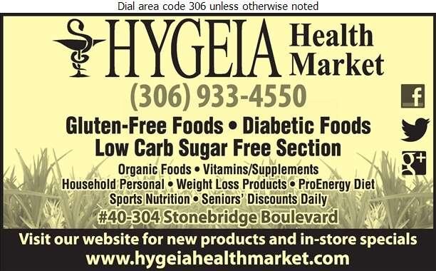 Hygeia Health Market - Health Food Products Digital Ad