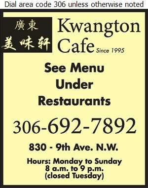 Kwangton Cafe - Chinese Foods Digital Ad