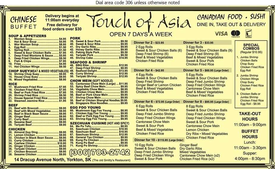 Touch Of Asia Buffet - Restaurants Digital Ad