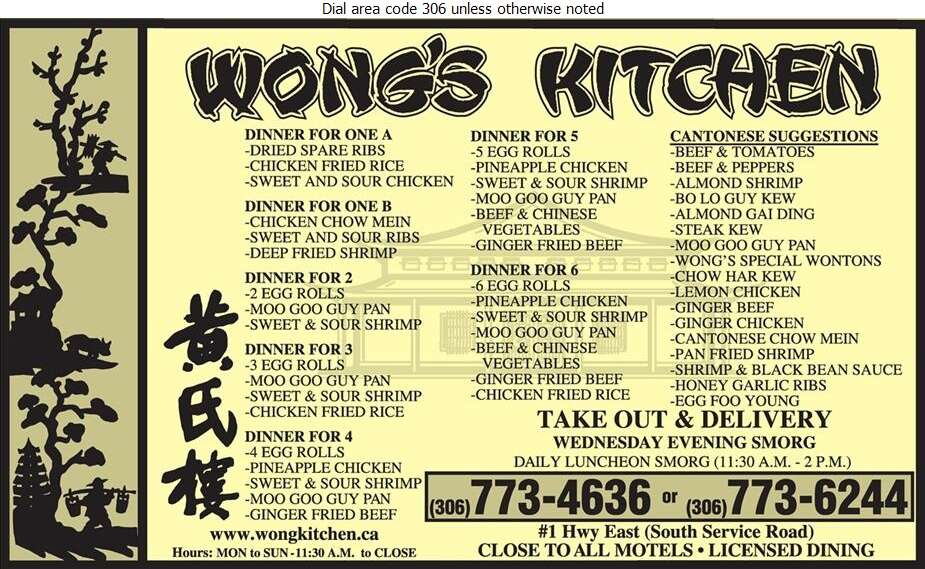 Wong's Kitchen (Take Out Reservations & Delivery) - Chinese Foods Digital Ad