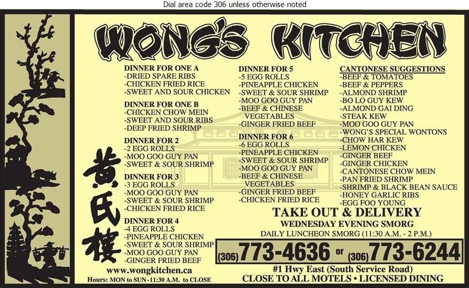 Wong's Kitchen - Restaurants Digital Ad