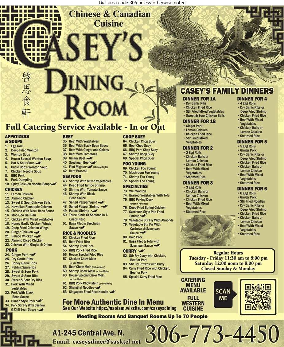Casey's Diner - Restaurants Digital Ad