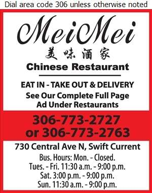 MeiMei Chinese Restaurant Ltd - Chinese Foods Digital Ad